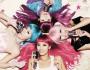 CULTURE/MUSIC: !가요 #K-POP 가요! (SUPERSUPER! VOL 2#002)