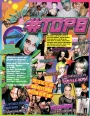 CULTURE/MUSIC: TOP8 INTERVIEW (SUPERSUPER! VOL 2 #001)